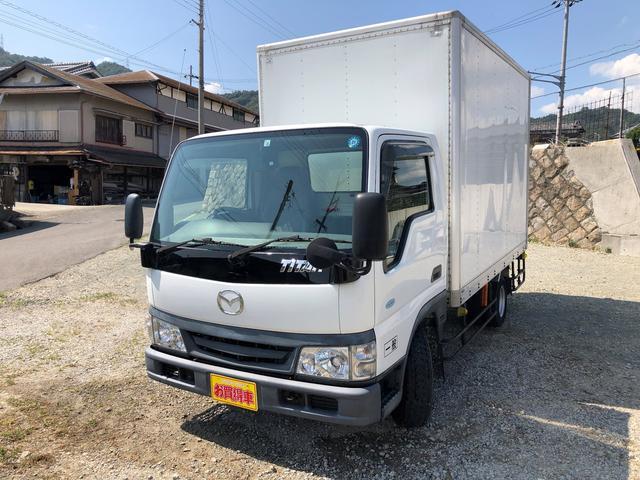 マツダ パネルバン バックカメラ 軽油5F Nox適合 積載1.4t