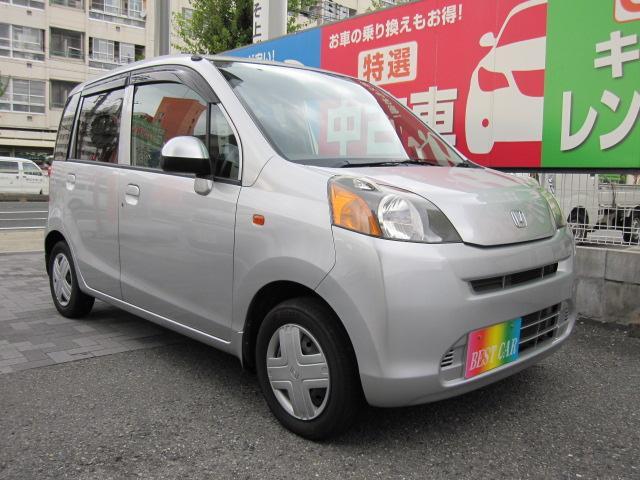 ホンダ C特別仕様車 コンフォートスペシャル/ETC