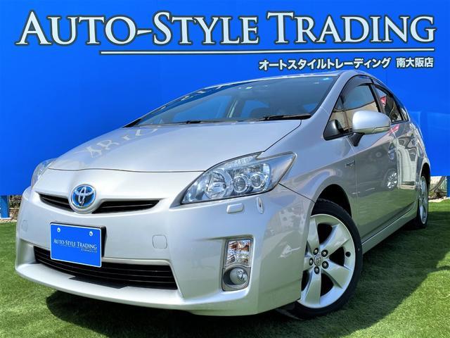 トヨタ Sツーリングセレクション/ナビ/バックカメラ
