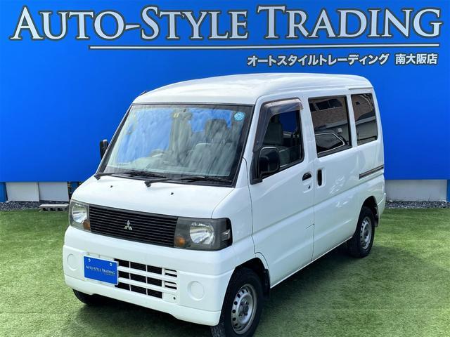 三菱 CL パワーウィンドウ/ETC/キーレス/CLハイルーフ