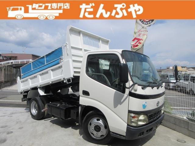 トヨタ ダイナトラック フルジャストローダンプ 3トン 低床 5MT 極東/強化ダンプ 荷寸305-160-39 極東DD02-31 デッキ厚6mm コボレーン