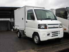 ミニキャブトラック冷蔵冷凍車−5℃