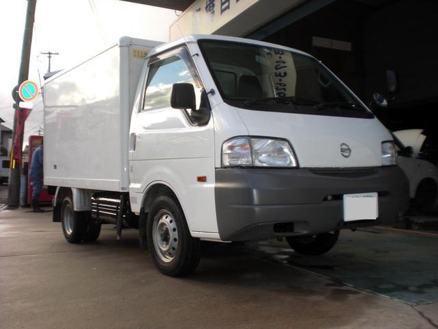 日産 冷蔵冷凍車