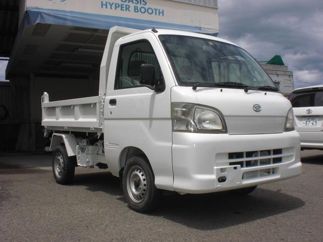 ダイハツ ハイゼットトラック ダンプ 4WD 低金利2.5%