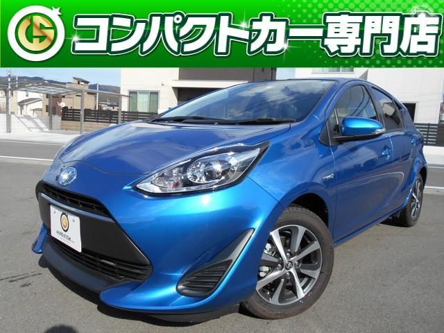 トヨタ G安全ブレーキ ナビ TV オートハイビームセーフティセンス
