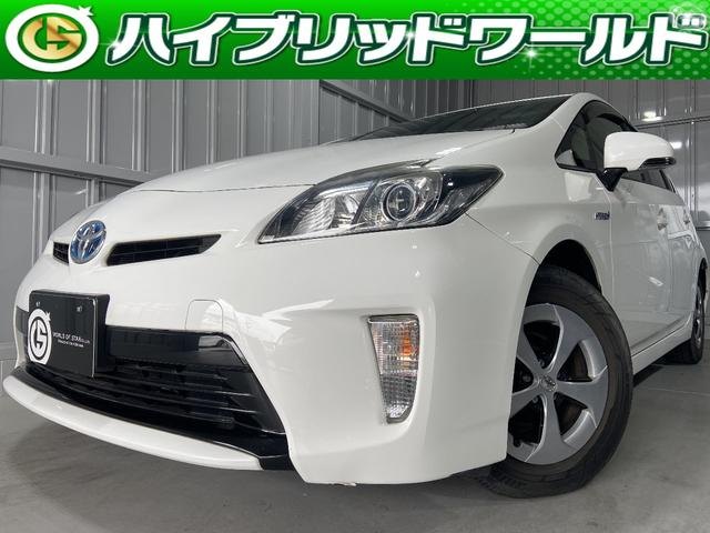 トヨタ プリウス S SDナビ・TV・ビルトインETC・HIDヘッドライト