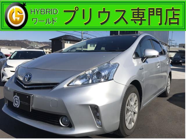 トヨタ Sナビ・ETC・プッシュスタート・フォグ