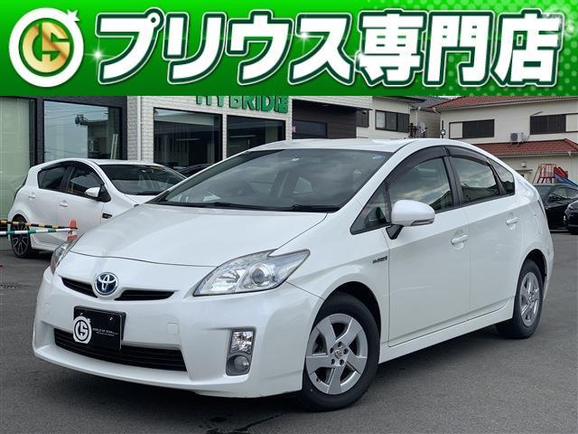 トヨタ S ナビ・TV・バックカメラ・ETC
