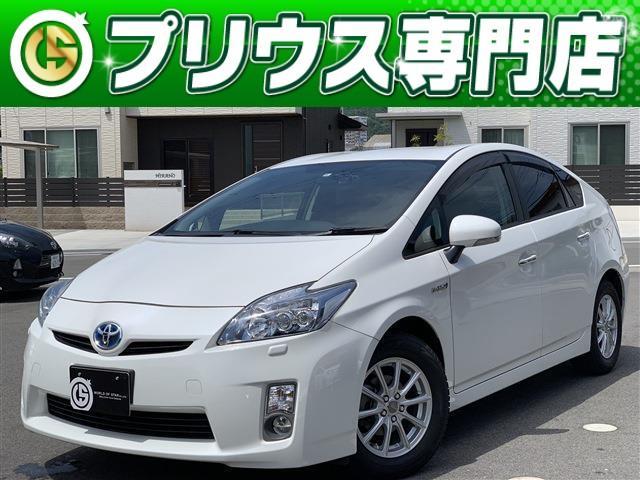 トヨタ Sツーリングセレクション 2眼LEDライト・ナビ・ドラレコ