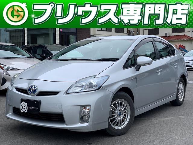 トヨタ S ナビ・TV・バックカメラ・ビルトインETC・フォグライト
