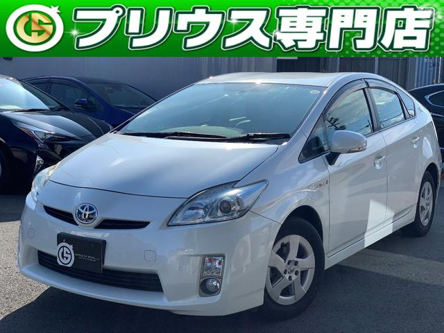 トヨタ S ナビ・フルセグTV・バックカメラ・ビルトインETC