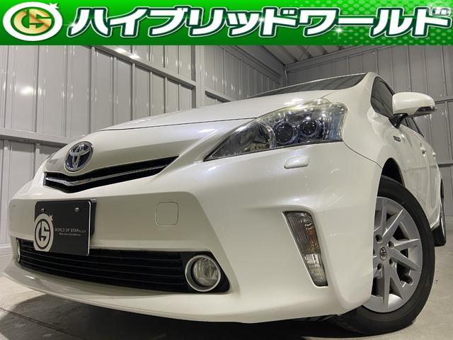トヨタ S 2眼LEDライト・SDナビ・ETC・バックカメラ