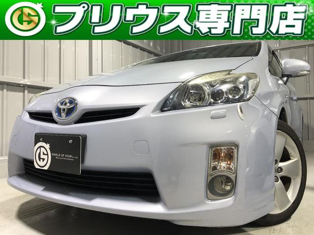 トヨタ Gツーリングセレクション ナビ・クルーズコントロール・ETC
