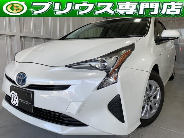 「トヨタ」「プリウス」「セダン」「和歌山県」の中古車