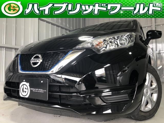 日産 e-パワー X 衝突安全ブレーキ・ナビ・Bカメラ・ETC