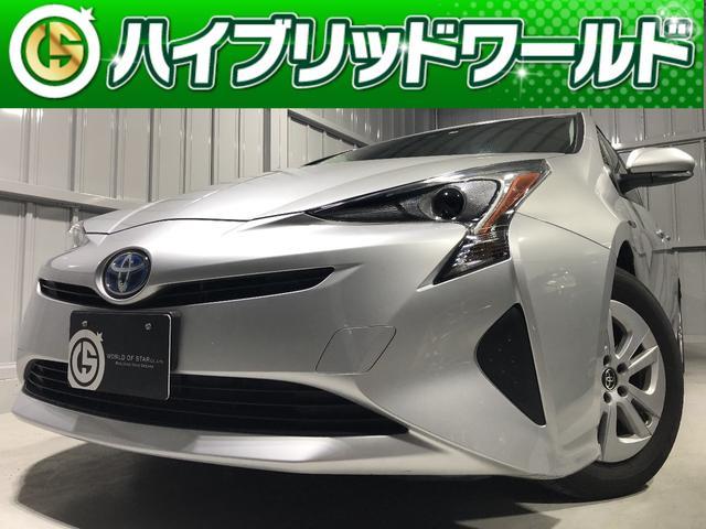 トヨタ S 衝突安全ブレーキ・ナビ・バックカメラ・クルコン