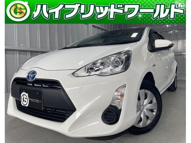 トヨタ アクア Lドラレコ・SDナビ・ETC・Bluetooth