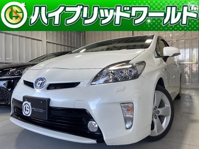 トヨタ Gツーリングセレクション純正ナビ・ETC・クルコン・フルセグ