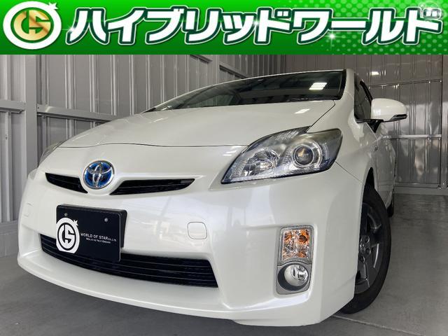 トヨタ Sアイドリングストップ・ETC・バックカメラ・ナビ