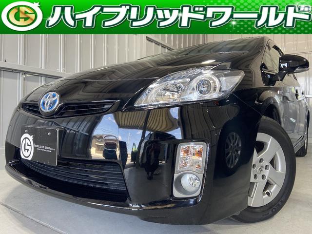 トヨタ Sバックカメラ・純正ナビ・ワンセグ・ビルトインETC