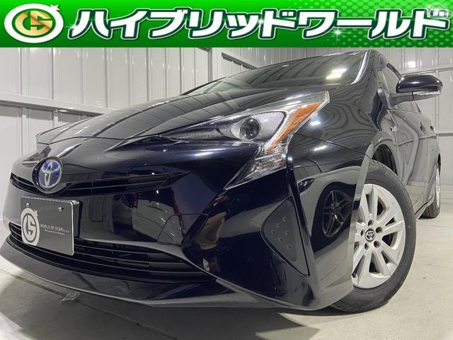 トヨタ SBカメラ・TSC・クルコン・ETC・LED