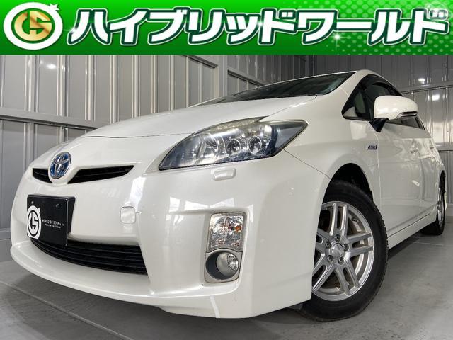 トヨタ S LEDエディション・フォグ・フルセグ・BT・ETC・