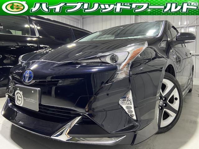 トヨタ プリウス Aツーリングセレクションモデリスタ・安全ブレーキ・BSM