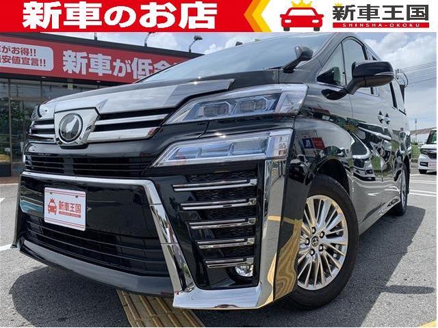 トヨタ 2.5Z9インチナビ・デジタルIミラ-・TSS