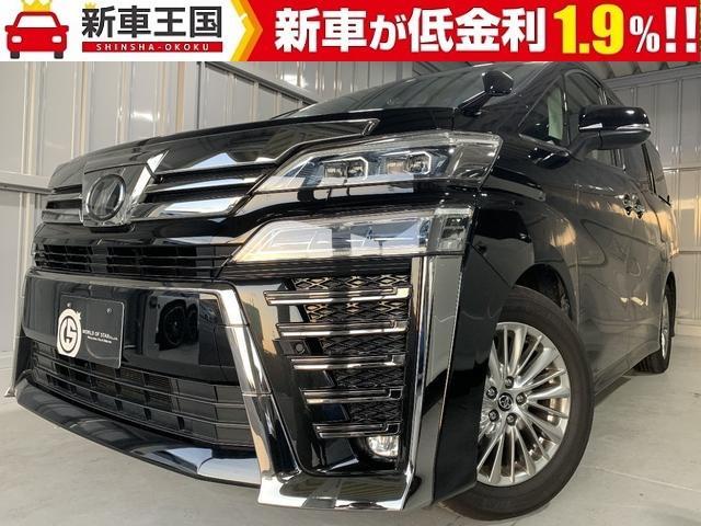 トヨタ 2.5Zデジタルインナーミラー・9インチナビ・BSM・ETC