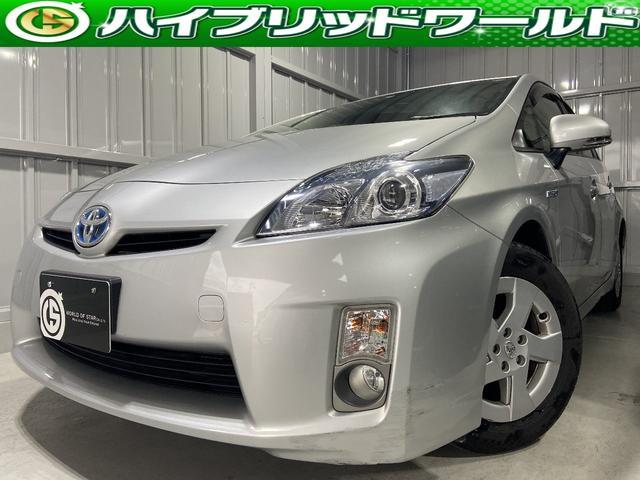 トヨタ プリウス Sフォグライト・純正ナビ・ワンセグ・ビルトインETC
