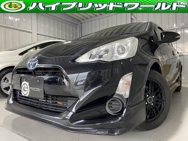 トヨタ Sバックカメラ・ワンセグ・ビルトインETCプッシュスタート