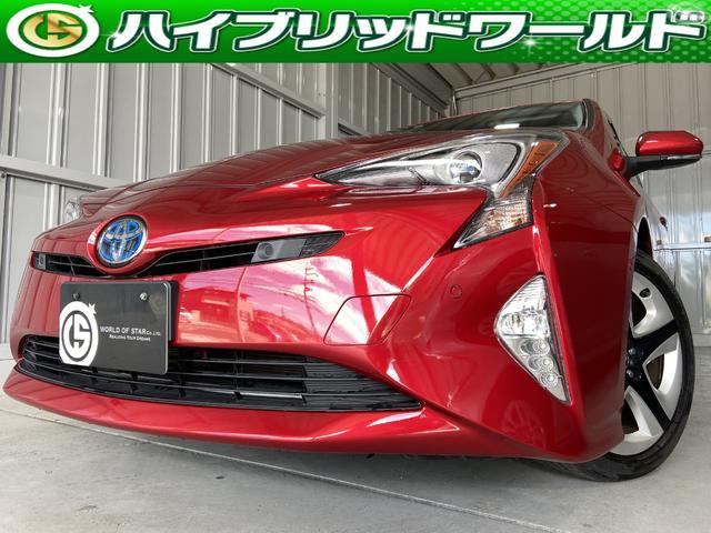 トヨタ Aツーリング TSC・Bカメラ・クルコン・HUD・純正ナビ