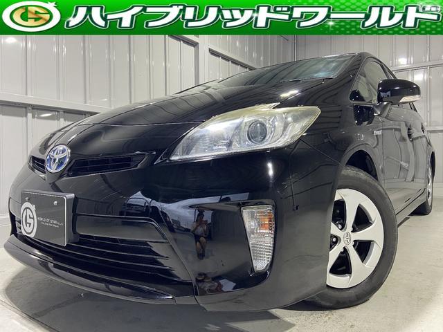 トヨタ プリウス Sフォグライト・バックカメラ・フルセグ・ビルトインETC