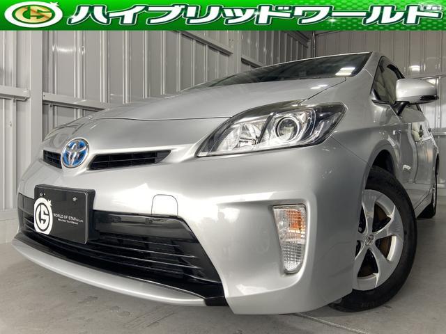 トヨタ プリウス Sフォグ・バックカメラ・ドラレコ・ワンセグ・ビルトインETC