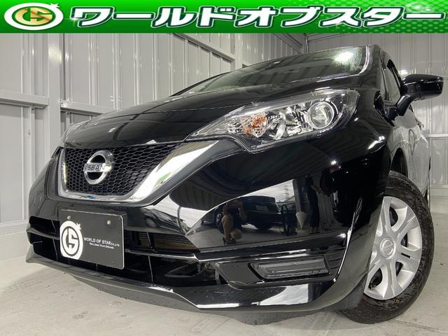 日産 ノート Xエマージェンシーブレーキ・ドラレコ・SDナビ・アイドリング