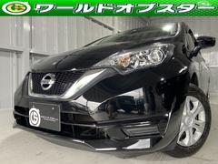ノートXエマージェンシーブレーキ・ドラレコ・SDナビ・アイドリング