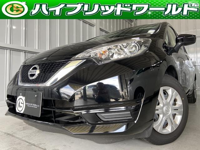 日産 Xエマージェンシーブレーキ・・バックカメラ・ワンセグ・ETC