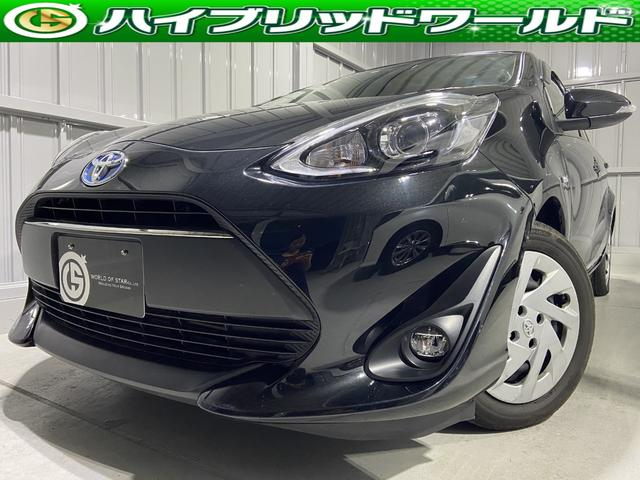 トヨタ アクア G衝突安全・クルコン・バックカメラ・フォグ・ドラレコ