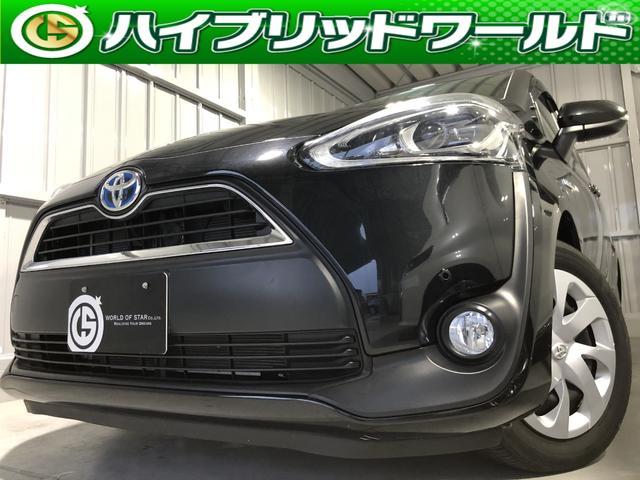 トヨタ ハイブリッドX 衝突安全ブレーキ・ナビ・Bカメラ・片側P