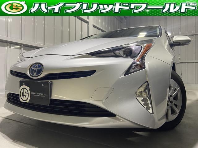 トヨタ S 衝突安全ブレーキ・9インチナビ・クルコン・Bカメラ