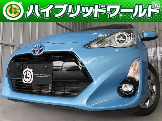 トヨタ アクア S 中期・LEDヘッドライト・Pスタート