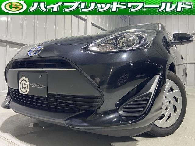 トヨタ アクア S セーフティーセンス・バックカメラ・プッシュスタート