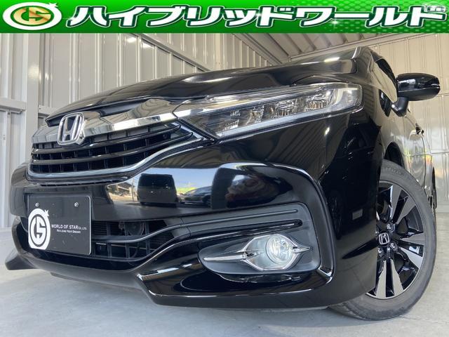 ホンダ シャトル ハイブリッドXスタイルエディション 安全ブレーキ・クルコン・バックカメラ・ナビ・フルセグ・フォグ・オートミラー・LED