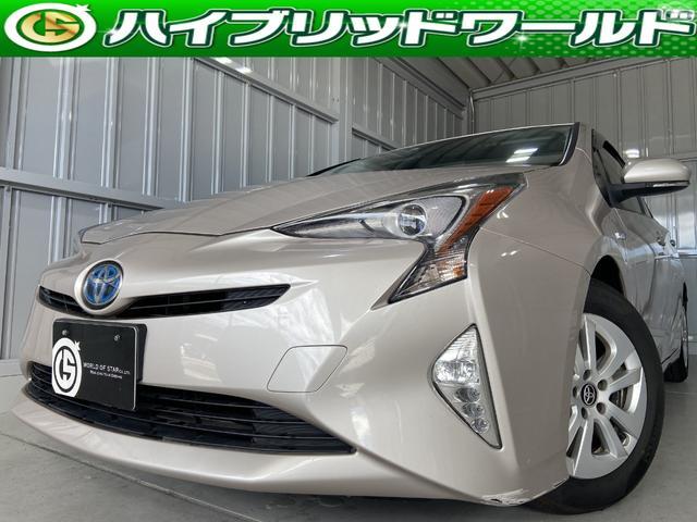 トヨタ プリウス S フォグライト・クルーズコントロール・電格ミラー・LED