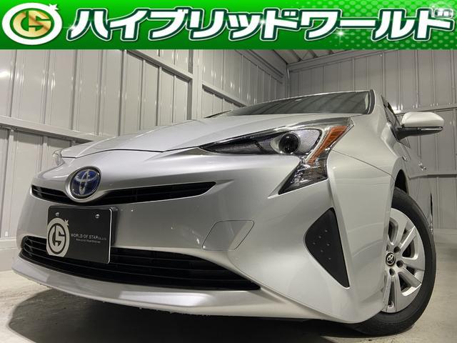 トヨタ S トヨタセーフティセンス・クルーズコントロール・ナビ・ワンセグ・ETC
