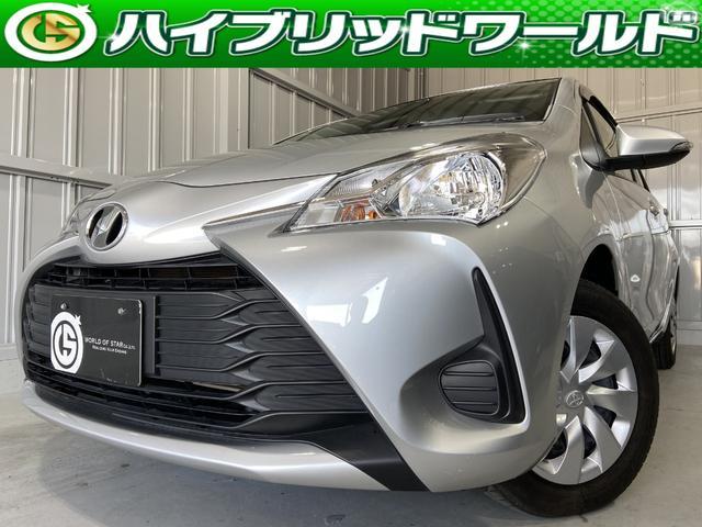 トヨタ  オーディオ・ETC