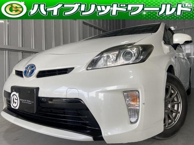 トヨタ プリウス S 純正ナビ・フルセグ・ETC