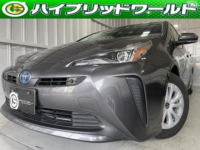 トヨタ S 後期・トヨタセーフティセンス・クルコン・バックカメラ・ナビ・Bluetooth・オートハイビーム・LEDヘッドライト・プッシュスタート・ETC