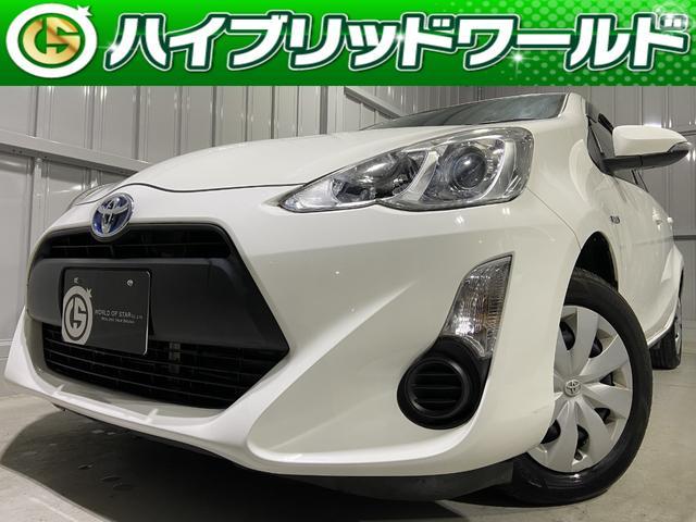 トヨタ アクア L ナビ・バックカメラ・Bluetooth・ETC