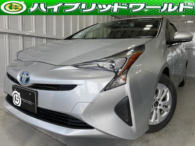 トヨタ S バックカメラ・ワンセグ・ETC・Bluetooth・プッシュスタート